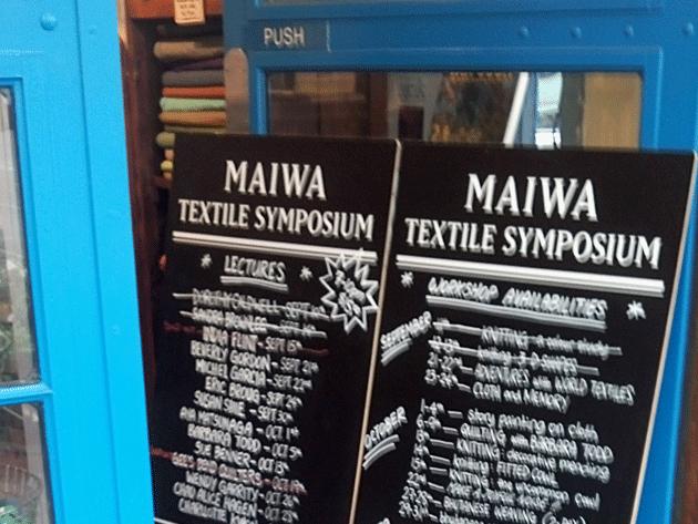 Maiwa Supply Symposium List